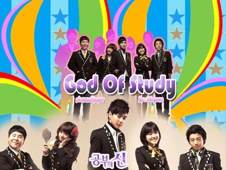 Secret - Friends (God of Study OST) lyrics + translation