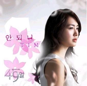 Unfortunately Ji Hyun got a