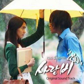 https://ekoeriyanah.files.wordpress.com/2012/03/love-rain-love-is-like-a-rain-na-yoon-kwon-1.jpg