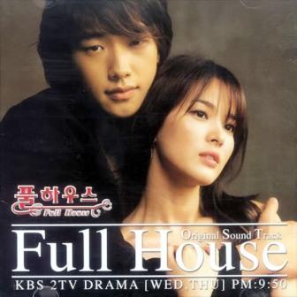 Ost. Full House – I Think I Love You – Byul ( Lyric ...