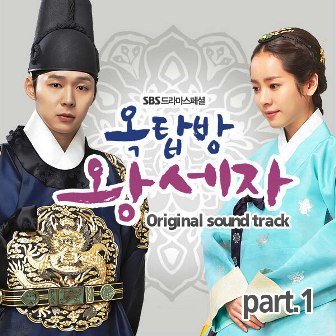 Greates Hits Ost Korean Drama   - The Best Of ... - YouTube