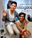 ost hello good bye - black glasses - eru feat atiqah