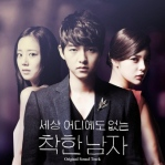 ost. innocent man or nice guy - love is like snow - xia (junsu) (ekoeriyanah.blogspot.com)