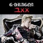 g dragon - that xx 1