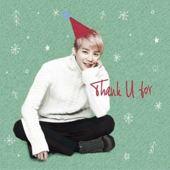 K pop - thank u for - Xia Junsu  1