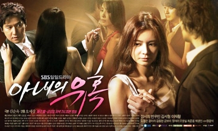 ost cruel temptation - can't forgive - Cha Soo Kyung 3