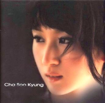 Ost. Cruel Temptation – Geudaeman Boyeoyo – Cha Soo Kyung 3