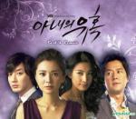 Ost. Cruel Temptation – Kkeutkkaji - Kang Yu Jin 0