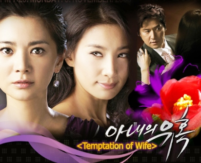 ost cruel temptation - let it be - cha soo kyung 1
