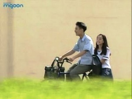 ost endless love - reason - jung il young 3