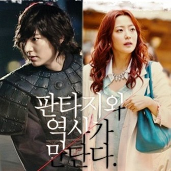 ost faith - bad guy - Jang Hye Jin Feat MC Sniper 2