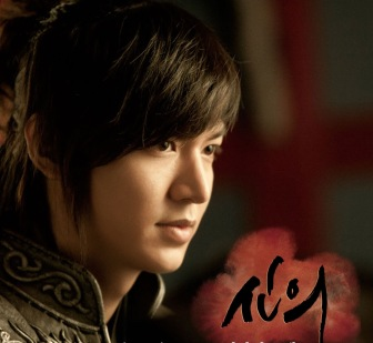 ost faith - song of wind - young joon 1