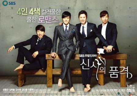 ost Gentleman Dignity - everyday - park eun woo 1
