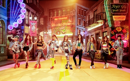 Girls' Generation - I Got a Boy 3