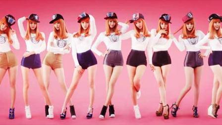 k pop - Baby Maybe – Girls' Generation 3