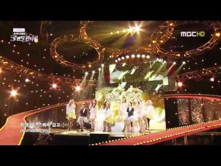 k pop -promise - girls' generation 2