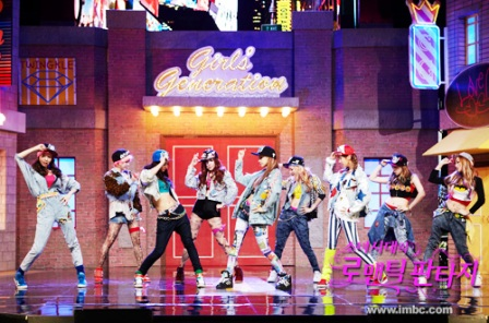 k pop - romantic st - girls' generation 2