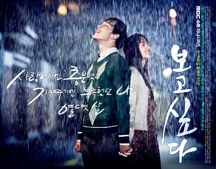 ost i miss u tears are falling - wax 2
