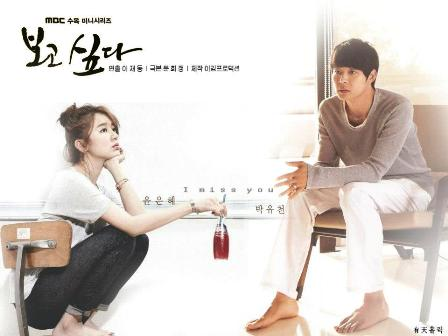 ost i miss u tears are falling - wax 3