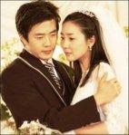 ost stairway to heaven - bogoshipda -  Kim Bum Soo 1