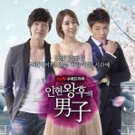 ost queen in hyu man -another time the same sky 1