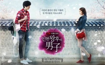 ost queen in hyu man -another time the same sky 3