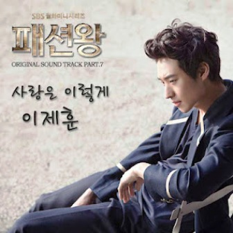 ost fashion king - Can't I - Soul Star Feat Beidge 1