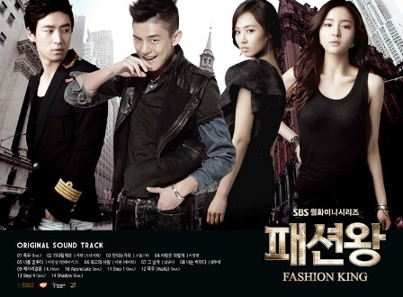 ost fashion king - Can't I - Soul Star Feat Beidge 3