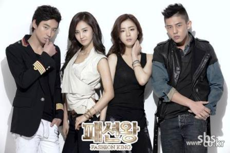ost fashion king - dream of You - lee jin Sung 2