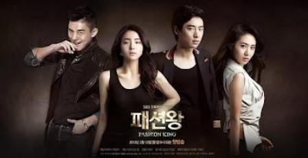 ost fashion king - dream of You - lee jin Sung 3