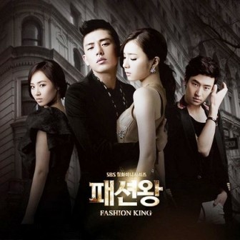 ost fashion king - i'll be waiting - seohyun 2