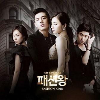 ost fashion king - i'll be waiting - seohyun 2
