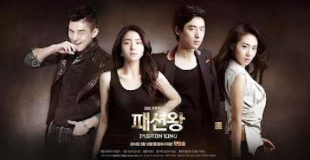 ost fashion king - love like this - lee young hyun 3