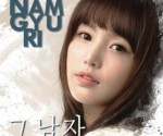 ost fashion king - that man - Nam Gyu Ri 1