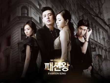 ost fashion king - that man - Nam Gyu Ri 3