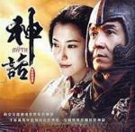 Ost. the myth - mei li de shen hua - jacky chan feat kim hee sun 1