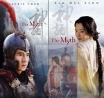 Ost. the myth - mei li de shen hua - jacky chan feat kim hee sun 2
