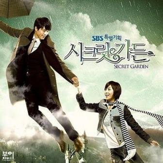 ost secret garden - appear - kim bum soo 1
