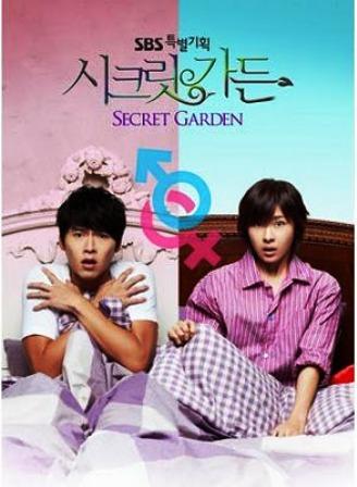 ost secret garden - i can't - mi 2