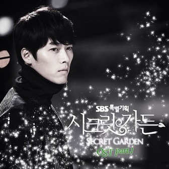 ost secret garden - that woman - baek ji young 3