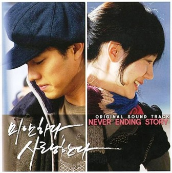ost sorry i love you - my precious person - kim kyu jong 3