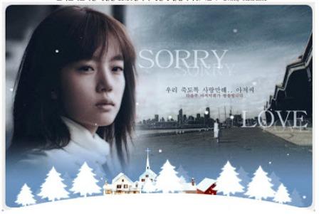 sorry i love you - please go back 2