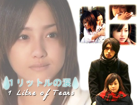 one litre of tears 1 litre no namida (1リットルの涙, ichi rittoru no namida, lit 1 litre of tears also called a diary with tears or a diary of tears) is a dramatic tragedy.