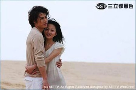 ost at the dolphin bay - journey - angela chang 1