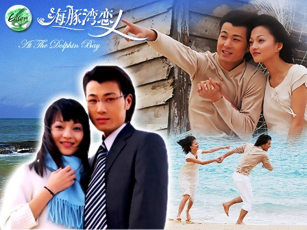 ost at the dolphin bay - journey - angela chang 2